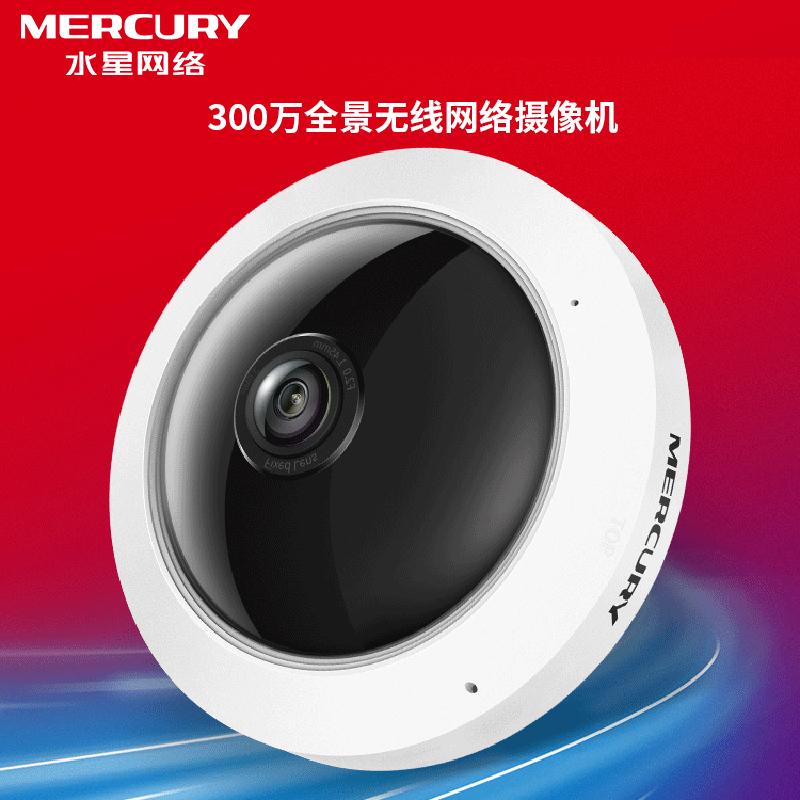 水星 MIPC381 全景WiFi无线网络摄像头 吸顶式300万像素