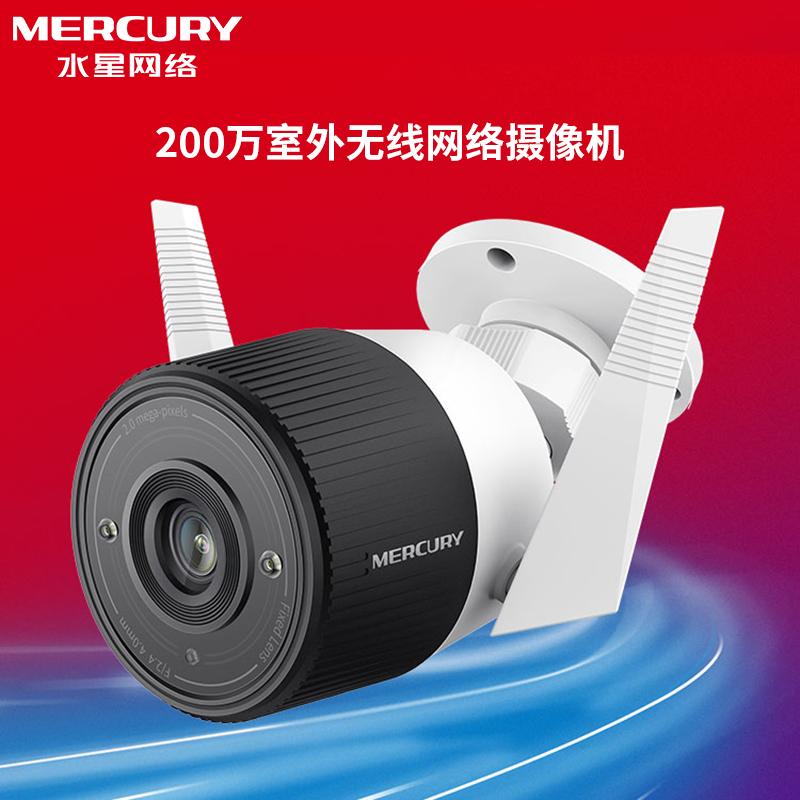 水星 MIPC271-4 室外防水WiFi无线网络摄像头 夜视高清200W