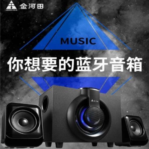 金河田Q20加强蓝牙版手机无线音响插卡家用重低音炮