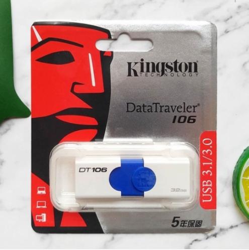 金士顿DT106高速32G优盘USB3.1推拉创意电脑U盘闪存盘