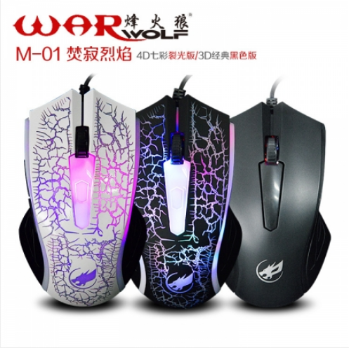 烽火狼焚寂裂焰M-01游戏鼠标七彩发光USB电竞游戏鼠标LOL
