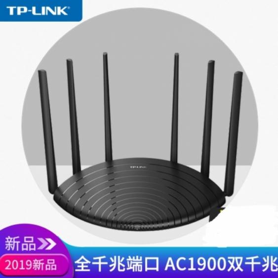 TP-LINK  TL-WDR7661千兆版 tplink全千兆端口 双频路由器无线家用穿墙高速穿墙王wifi